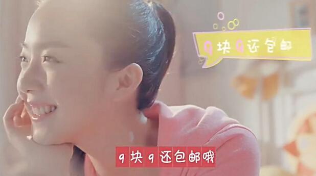 楚楚街CEO吕晋杰 产品运营 电商APP 楚楚街9.9包邮