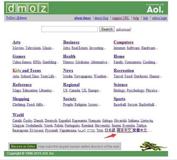 亚马逊分类目录网站