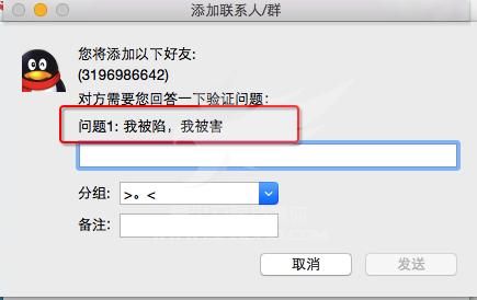 网络安全周中国新闻网被黑,疑似DNS劫持