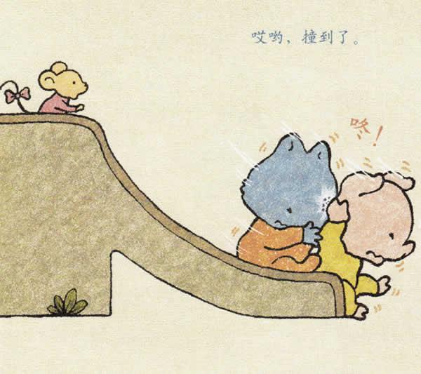 文案公理制造滑梯效应