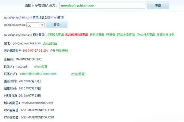 GoogleplayChina