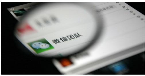 微信团队禁了朋友圈的测试帖
