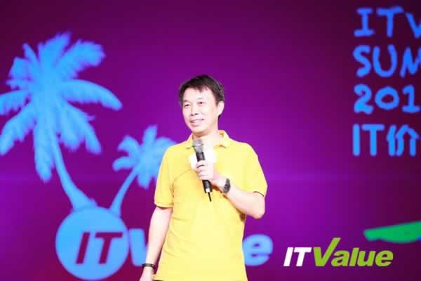 中钢股份有限公司信息管理部总经理李红