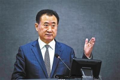 王健林演讲
