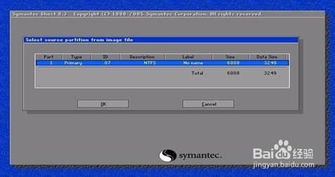 利用Ghost软件还原操作系统
