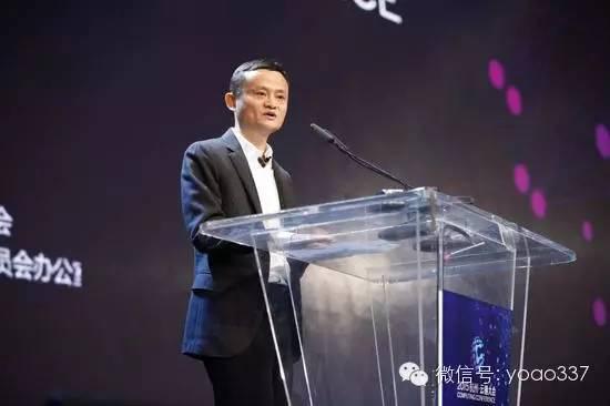 马云-一个轰动全球的大人物