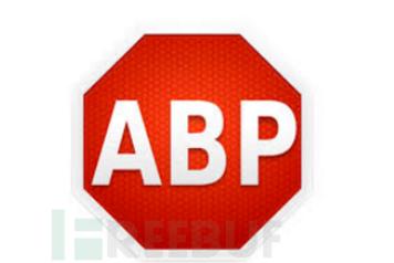 工具拦截广告 广告拦截软件 网络广告 网络广告拦截 广告拦截软件哪个好