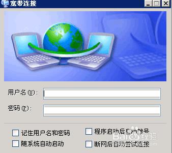 如何解决IP地址经常更换的问题