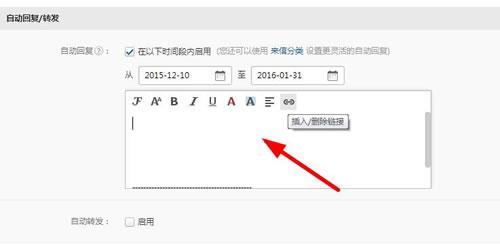 推广引流 网站推广 网站引流的办法 网站优化