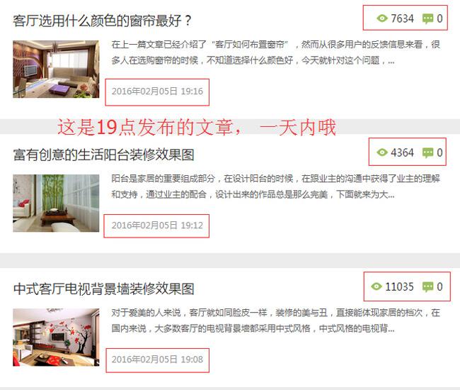 19点利用搜狐自媒体发布文章截图