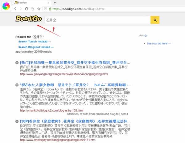 全球首个成人搜索引擎Boodigo比谷歌还厉害 微新闻