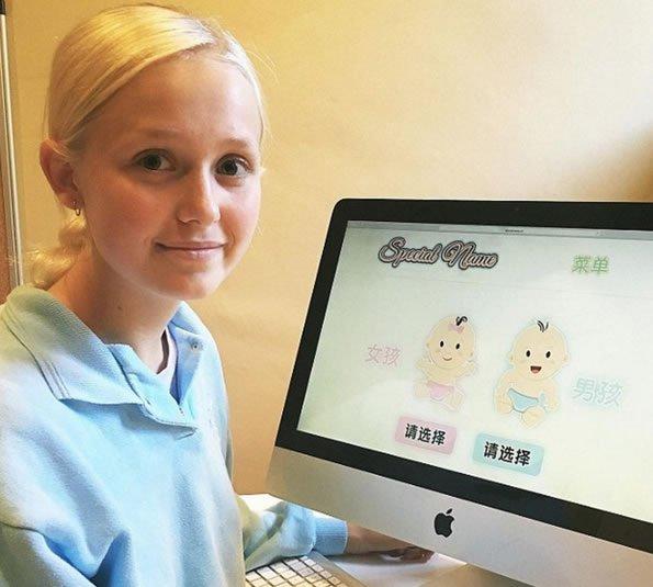 英国16岁女孩专为中国人建起名网站狂赚43万 微新闻