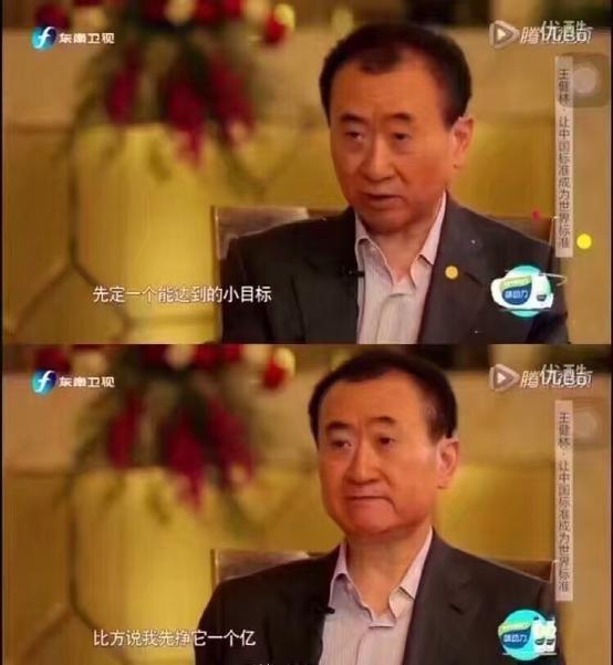 为什么王健林能成首富,你却连生活都难以维持?