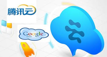 Google欲借助腾讯代理运营谷歌云 阿里云 腾讯 Google 微新闻 第1张