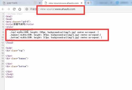 """""""安徽汽车网""""被程序员删库跑路,只留下图片做官网 百度 域名 程序员 微新闻 第2张"""