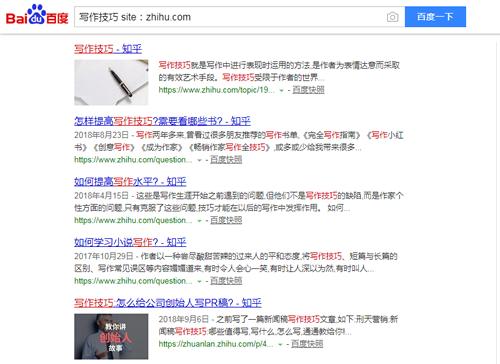 让你人生开挂的技能:搜索 百度 搜索引擎 互联网 好文分享 第2张