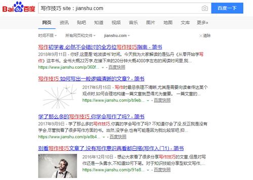 让你人生开挂的技能:搜索 百度 搜索引擎 互联网 好文分享 第6张