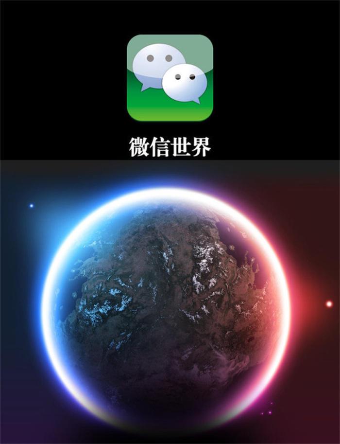 腾讯旗下的微信用户将一分为二 微信 腾讯 微新闻 第1张